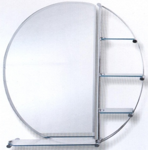 Round Mirror With Shelves - 800x800mm