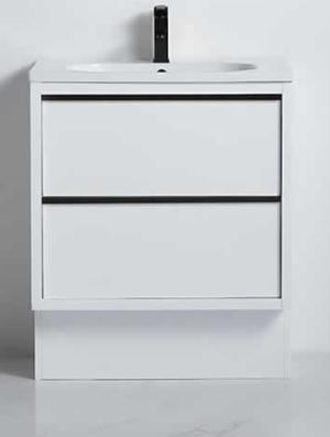 CASERTA Vanity, Basin & Shaving Cabinet Set 600mm – ACBA-2006-60 - image PERUGIA750-300x397 on https://portellihomecentre.com.au